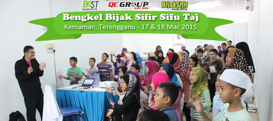 BeST Terengganu MAC 2015-Part 2